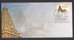 INDIA, 2010, FDC,  Brihadeeswarar Temple Thanjavur, 1000 Years Of Completion,  Jabalpur  Cancellation - FDC