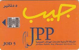 JORDAN - Orange card, JPP telecard first issue JOD 5, 07/97, used