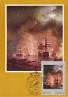 Carte Maximum URSS N°Yvert 4023  (AIVAZOVSKI - Bataille Navale De Chesme)  Obl Sp Ill  1er Jour - Cartoline Maximum