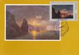 Carte Maximum URSS N°Yvert 4024  (AIVAZOVSKI - Monastère St Georges)  Obl Sp Ill  1er Jour - 1923-1991 URSS