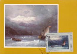 Carte Maximum URSS N°Yvert 4025  (AIVAZOVSKI - Tempête En Mer)  Obl Sp Ill  1er Jour - Cartoline Maximum