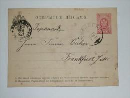 RUSSIA 1884 CORRESPONDENCE CARD FROM TIFLIS TBILISI GEORGIA TO FRANKFURT - 1857-1916 Imperium
