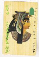 Egypt Old Phonecard - 180 Units - Ancient Art - Aegypten