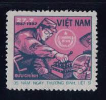 Vietnam Viet Nam MNH Stamp 1982 : 35th Anniversary Of War Martyrs & Invalids Day / Military Frank / Handicap (Ms405) - Vietnam