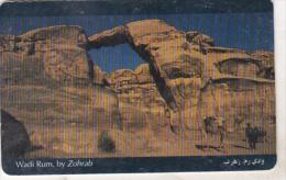 Jordan old chip phonecard - 2 JD - Wadi Rum