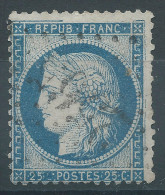 Lot N°24517  Variété/n°60, Oblit GC 2565 MOULIN-S-ALLIER (3), Filet  NORD Et EST, C De 25c Absent - 1871-1875 Ceres