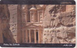 Jordan old chip phonecard - 5 JD - Petra