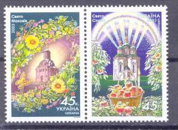 2003. Ukraine, National Holiday, 2v, Mint/** - Ukraine