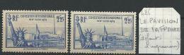 """Variétés YT 426 """" Exposition """" 1939 Défaut D'impression"""