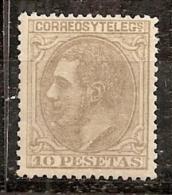 ESPAÑA 1879 - Edifil Esp.# 209a** - Precio Cat. €2.775 - 1875-1882 Reino: Alfonso XII