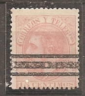 ESPAÑA 1882 - Edifil #210 Barrado - Usados