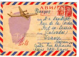 Russie - Lettre De Moscou à Port En Bessin ( France) - Scan Recto-verso