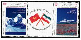 2008 - Joint Issue Iran With Kirgisia - Iran - Iran
