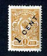 17488  China 1917   Scott #50  M* ~ Offers Always Welcome!~ - Chine