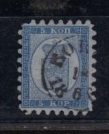 FINLANDE N° 3 A Obl. Perçage II Signé R.Calves - 1856-1917 Administration Russe