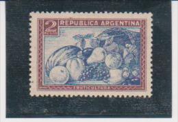 ARGENTINA - Scott # 447  MNH 2p Fruit (Wmk. 90) $1.00 - Argentina