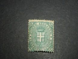 ITALIE  Neuf* 1891 Roi Humberto 5 Cts  57 - Autres - Europe