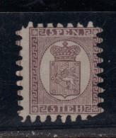 FINLANDE N° 5 A (*)  Perçage I Signé R.Calves - 1856-1917 Administration Russe