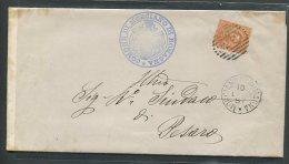 1887  RARA  COLLETTORIA  DA MORCIANO DI ROMAGNA   X  PESARO - 1861-78 Vittorio Emanuele II