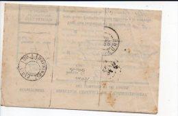 1895 - Avis Enregistrement Port Payé (cachet Paris Imprimés PP 65 Noir) De Ecos Pour Giverny (bande Absente) - Storia Postale