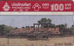 Thailand, T 130, Gu Gasing, 2 Scans. - Thaïland