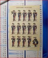 MILITAIRE MILITARIA REGIMENT Carte Imagerie Pellerin Epinal Artillerie Francaise Musicien Clairon Soldats - Uniformes