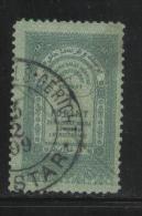 BOSNIA & HERCEGOVINA (AUSTRO-HUNGARIAN EMPIRE)1886 REVENUE 1F GREEN BAREFOOT 055 PERF 10.75 X 10.50 - Officials