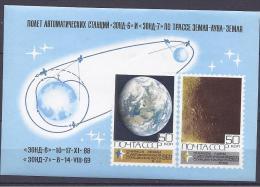 Russia1969:SPACE Michel Block60mnh** - Russia & USSR