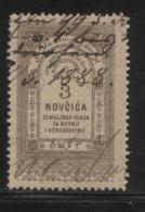 BOSNIA & HERCEGOVINA (AUSTRO-HUNGARIAN EMPIRE)1886 REVENUE 3N BROWN BAREFOOT 040 PERF 12.50 X 12.50 - Officials
