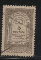 BOSNIA & HERCEGOVINA (AUSTRO-HUNGARIAN EMPIRE)1886 REVENUE 5N BROWN BAREFOOT 042 PERF 10.75 X 10.50 - Officials