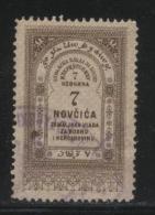 BOSNIA & HERCEGOVINA (AUSTRO-HUNGARIAN EMPIRE)1886 REVENUE 7N BROWN BAREFOOT 043 PERF 12.00 X 12.00 - Officials