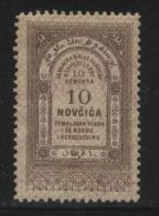 BOSNIA & HERCEGOVINA (AUSTRO-HUNGARIAN EMPIRE)1886 REVENUE 10N BROWN BAREFOOT 044 PERF 10.75 X 10.50 - Officials