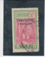 French Cameroun Scott # 264 Used 1940 Catalogue $1.60  Rubber Trees - Cameroun (1915-1959)
