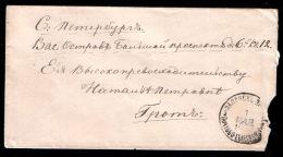 Russia 1895 Cover 7kop. Zadonsk Voronezh Region - 1857-1916 Imperium