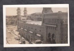 CPA Photo - Ville A Identifier En Arabie Saoudite - Madinah Ou Jeddah - Années 1960 - Arabie Saoudite