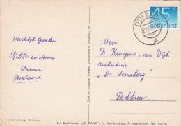 Ansicht 20 Aug 1981 Dokkum  (typerader Openbalk) - Postal History
