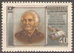 RUSSIA - 1957 Portrait. Scott 1862. MNH ** - 1923-1991 UdSSR