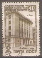 RUSSIA - 1950 2r Trade Union Building. Scott 1496. Used - 1923-1991 URSS