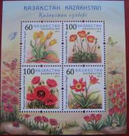 Kazakhstan  2013  Flowers  M/Sheet   MNH - Végétaux