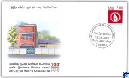Sri Lanka Stamps 2013, All Ceylon Moor's Association, Muslim, FDC - Sri Lanka (Ceylon) (1948-...)