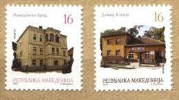 LOT MAC 1311 - Macedonia 2013 - MACEDONIAN  TOWNS - Macedonia
