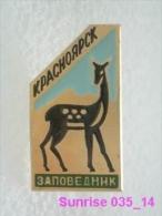 Animals: Roe - Roe Deer - Capreolus - National Park Krasnoyarsk / Old Soviet Badge_035_an3665 - Animals