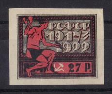 1922. CCCP :) - Russia & USSR