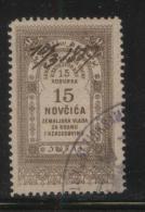BOSNIA & HERCEGOVINA (AUSTRO-HUNGARIAN EMPIRE)1886 REVENUE 15N BROWN BAREFOOT 046 PERF 12.25 X 12.00 - Officials
