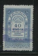 BOSNIA & HERCEGOVINA (AUSTRO-HUNGARIAN EMPIRE)1886 REVENUE 40N BLUE BAREFOOT 050 PERF 13.00 X 12.25 - Officials
