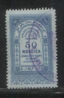 BOSNIA & HERCEGOVINA (AUSTRO-HUNGARIAN EMPIRE)1886 REVENUE 50N BLUE BAREFOOT 050 PERF 12.75 X 12.25 - Officials
