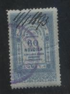 BOSNIA & HERCEGOVINA (AUSTRO-HUNGARIAN EMPIRE)1886 REVENUE 60N BLUE BAREFOOT 052 PERF 11.75 X 11.50 - Officials