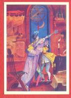 "140973 / Russia Art  Galina Soslanbekovna Dmitrieva - ASTRONOM GLOBE "" The Nutcracker And The Mouse King By Hoffmann - Astronomia"