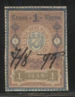 BOSNIA & HERCEGOVINA (AUSTRO-HUNGARIAN EMPIRE)1899 REVENUE 1K BLUE & BLUE  BAREFOOT 082 - Officials