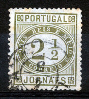 Portugal  N°50b Dentlé 12,5 - Oblitérés